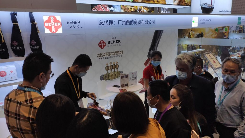 Beher presente en la China International Import Expo